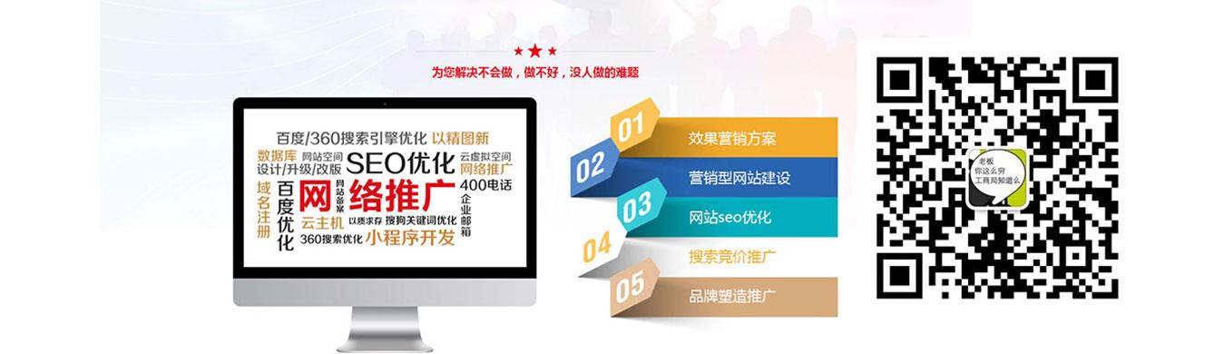 网络推广认准常德网站建设公司